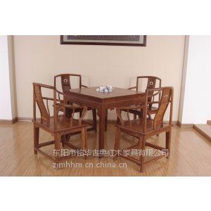 刺猬紫檀餐桌东阳红木家具厂山西大同红木家具专卖