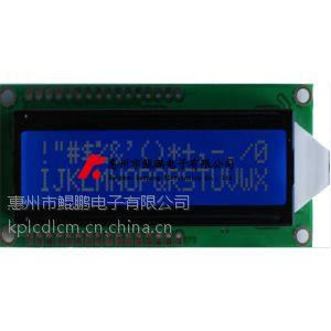 供应鲲鹏PC1602字符型液晶显示模块
