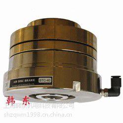 供应传动设备离合器刹车片/机械工程气胎式离合器BTC—厂家直销