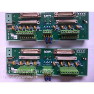 供应供应浙大中控TB351-IU电流信号接线端子板