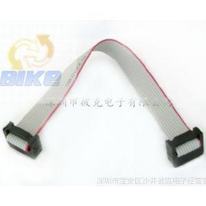 供应10P-FC排线 连接线 JTAG电缆 AVR下载线 压好两头 15cm可定制长度