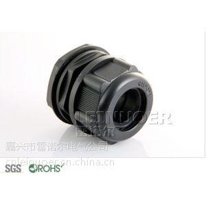 供应优质尼龙料电缆防水接头电缆锁紧头格兰头