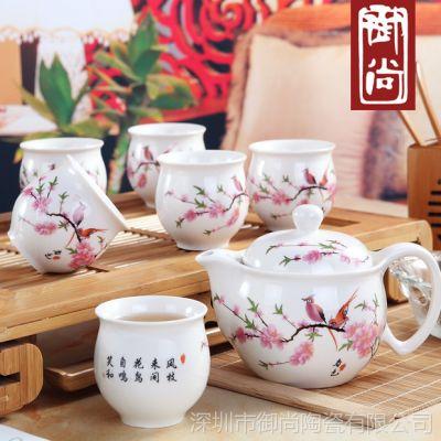茶具套装批发特价 景德镇双层陶瓷功夫茶具双层隔热茶杯茶壶 正品