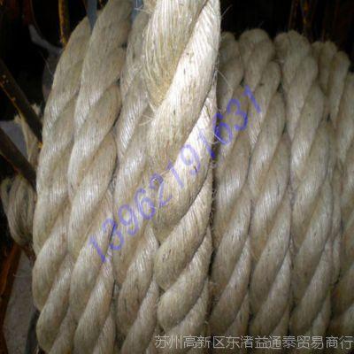 供应无锡棕绳 优质剑麻绳 一级白棕绳 6m-30mm规格齐全 支持混批
