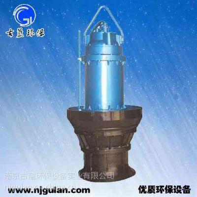 南京污水处理设备 ZQB、HQB轴流泵 质量三包