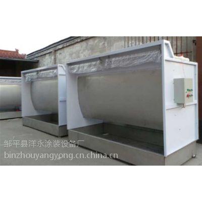 批发涂装除尘设备喷漆水帘柜 水帘机 环保吸尘打磨台13561553045