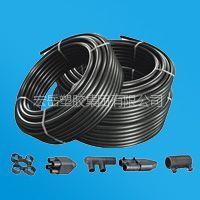 供应地源热泵管/塑料管/地缘热泵管道/配件