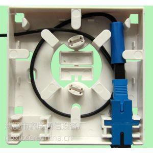 供应86型光纤桌面盒