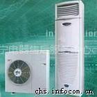 供应苏州TCL空调维修0512--63093837
