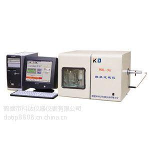 供应先进串口通讯技术-微机定硫仪