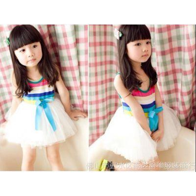 2014夏季新品韩版童裙 女童网纱蓬蓬裙 七彩虹夏季公主连衣裙