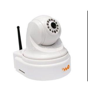 供应移动3g业务 3G眼 电话看家平台