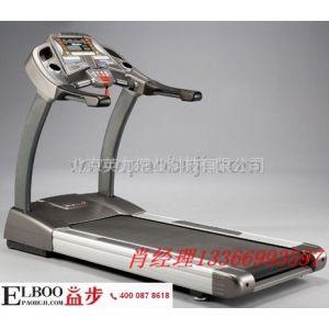 供应正伦跑步机A80商用跑步机