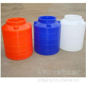 供应塑料大水缸价格、塑料的大水桶怎么卖、哪里可以买白色大塑料桶