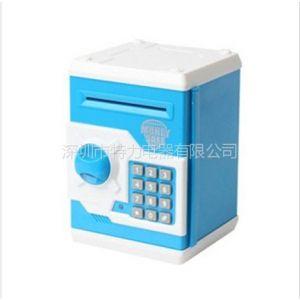 供应电子保险储钱箱 儿童电子玩具储钱箱 可OEM