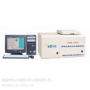 煤炭化验仪器化验煤的设备分析仪器及设备鹤壁科仪是