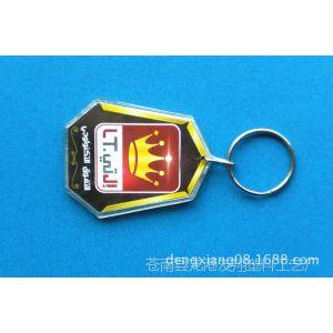 供应厂家直销款式透明亚克力钥匙扣