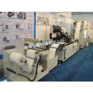供应菱铁LTA-7050全自动丝印设备