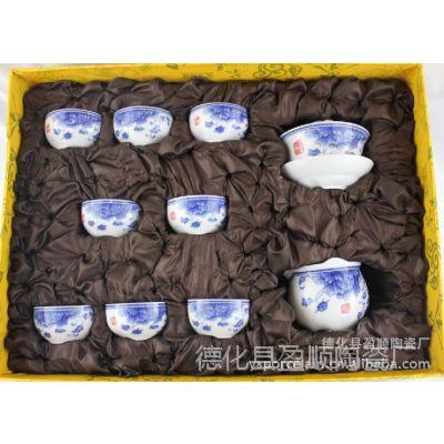 供应整套茶具 陶瓷茶具 功夫茶具 功夫茶具礼品套装
