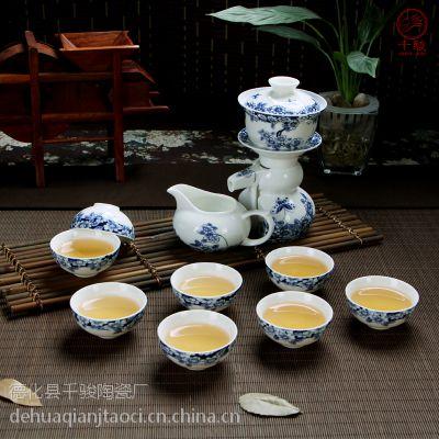 批发青花瓷全自动功夫茶具套装 陶瓷创意礼品冲茶器 厂家直销