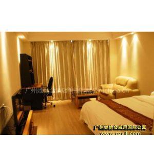 供应广州月租公寓,广州服务式公寓