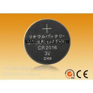 供应CR2025 3V电子称 汽车遥控器 电脑主板纽扣电池