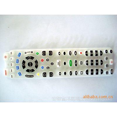 硅橡胶厨具、遥控器导电胶、硅橡胶单点、硅胶按键开关、