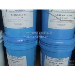 供应芦芭油 芦芭胶 进口芦芭油 保湿剂 膏霜保湿剂 飞瑞