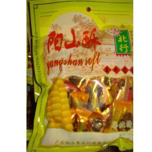 供应湖南长沙塑料包装袋定做 食品包装袋 购物袋包装盒/广告礼品袋 无纺布袋厂 /手提袋厂