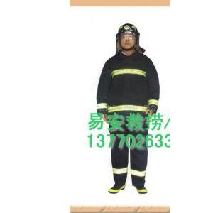 供应消防员灭火防护服|消防战斗服