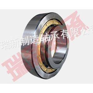 瑞新大型2类轴承/短圆柱滚子轴承 厂家直销 品质保障
