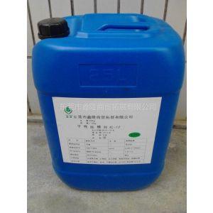 供应鑫隆特效离型剂 XL-13 (鑫隆干性脱模剂)