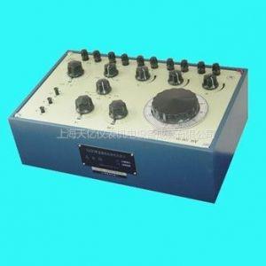 供应低电势直流电位差计 UJ31 上海精密科学