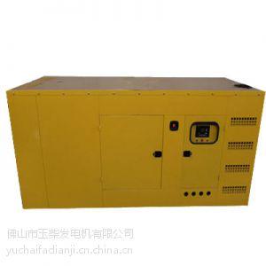 供应佛山玉柴发电机无刷发电机 单支承/双支承 全铜电机 16KW/20KVA 电机生产