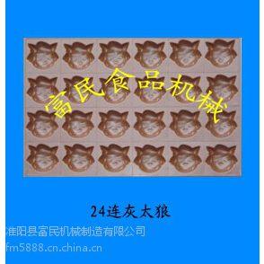 供应24连喜洋洋蛋糕烤盘 卡通不粘蛋糕烤盘 水果蛋糕烤盘