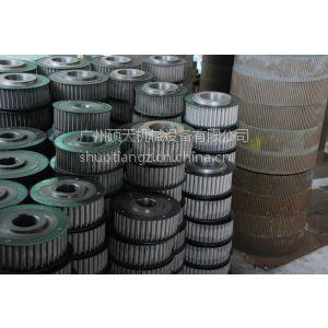 供应45#同步轮 金属同步带轮 铝合金工业传动轮 广东同步轮订做