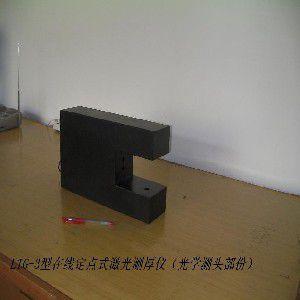 供应哪的光学测量服务钢板测厚仪薄膜测厚仪电池极片测厚