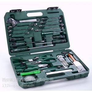 供应西安美国世达工具09551-33件套电梯维修保养组套