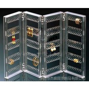 供应可折叠展示架 有机玻璃饰物架 亚克力挂饰架,深圳生产