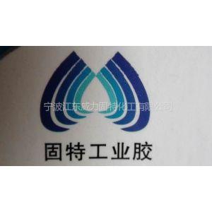 供应ABS、PMMA、PC、PS专用胶水,PVC粘PVC软质,ABS粘ABS胶水