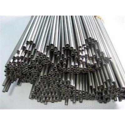 【精密钢管】、小口径精密钢管、薄壁精密钢管、耀科金属