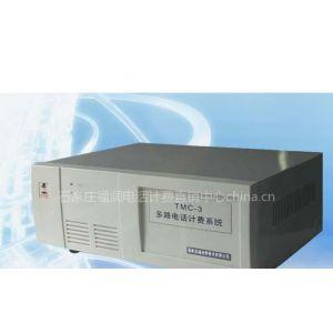 供应虚拟网直线电话计费系统