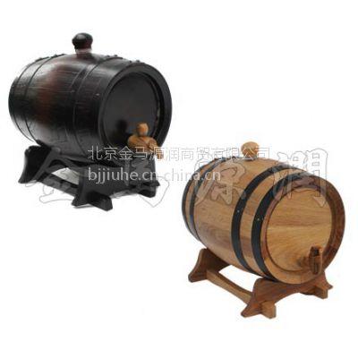 现货供应橡木酒桶(酒盒,酒箱,红酒盒,双支皮盒,酒盒双支)