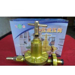 供应燃具配件,煤气灶配件,厨具配件,减压阀,高压阀