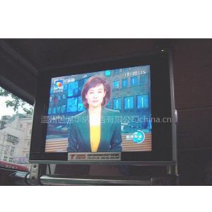 供应温州公交移动电视
