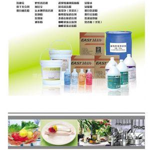 供应厨房清洁剂,客房清洁剂,除油剂,高泡地毯水,除渍剂