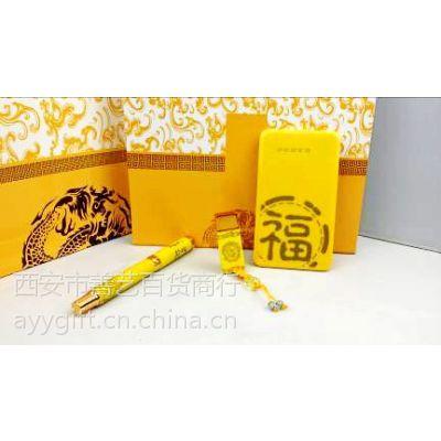 供应西安青花瓷钢笔 陶瓷签字笔 青花名片盒优盘礼盒