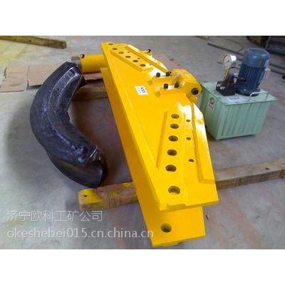 供应欧科WYQ型电动液压弯管机 新型的弯管等多用工具