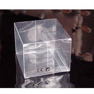 供应透明PVC盒子,磨砂PVC盒子