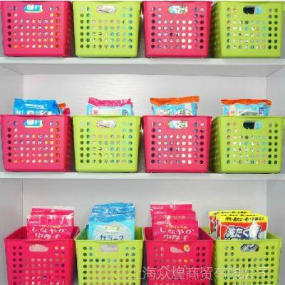 新款彩色收纳篮厨房橱柜塑料整理筐创意家居用品杂物篮置物筐